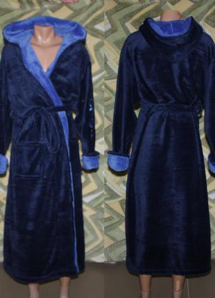 Длинный махровый мужской халат (синий) вышивка sport