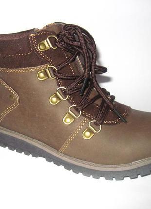 Демисезонные ботинки