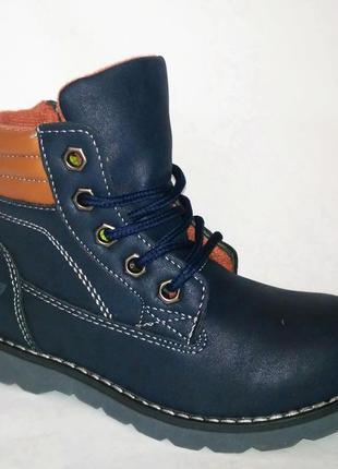 Качественные детские демисезонные ботинки