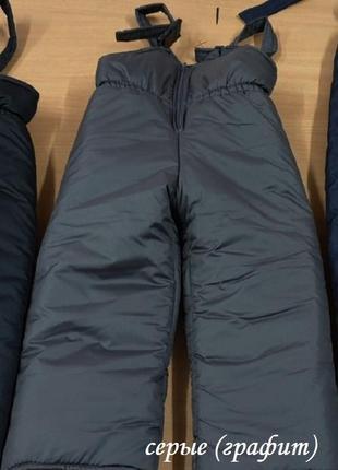 Зимние штаны комбинезон