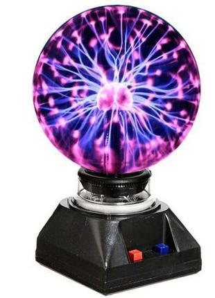 Плазменный шар Plasma ball диаметр 22 см большой