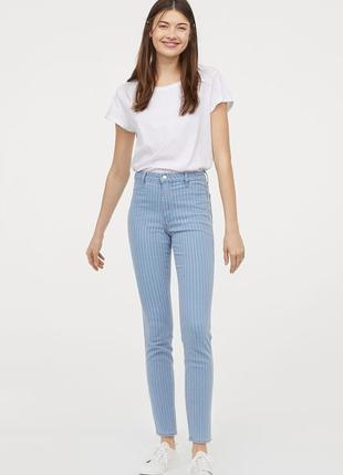 Стильные джинсы скинни голубые в полоску