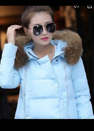 Курточка нежно голубого цвета. пуховичек.