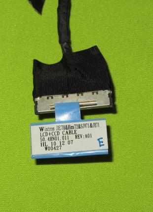 Шлейф матрицы Acer 7741 7551 7552 7741g 7551g 7552G 50.4HN01.011