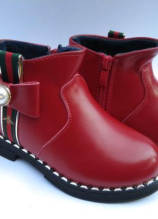 Демисезонные ботинки (полусапожки) для девочек