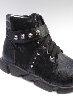 Качественные демисезонные ботинки для девочки