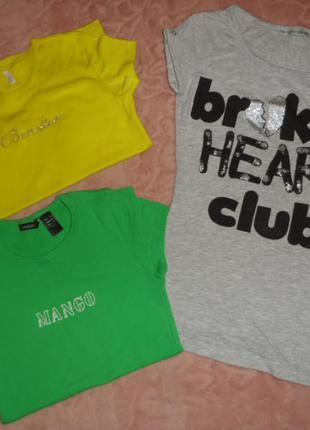 Отличные ,футболки хс,в идеале