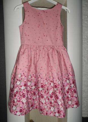 Красивое платье на -6л,в идеале