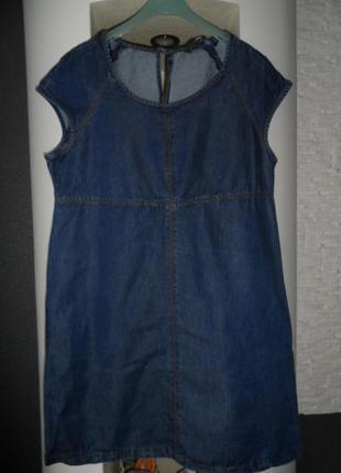 Zara стильное ,джинсовое платье футляр ,р м-л,в идеале