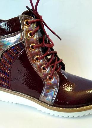 Лаковые демисезонные ботинки для девочки