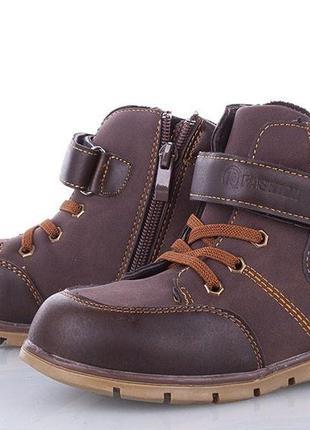 Демисезонные ботинки для мальчика, р. 27 - 17,5 см