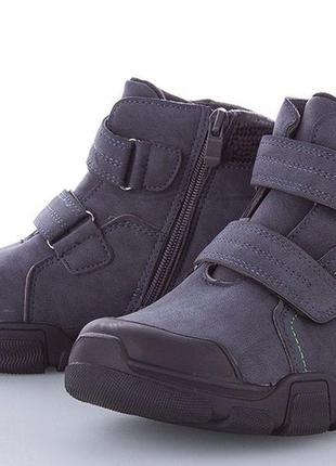 Качественные демисезонные ботинки