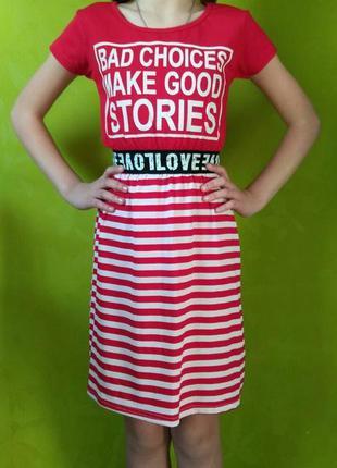 Летние платья для девочек 6-10 лет