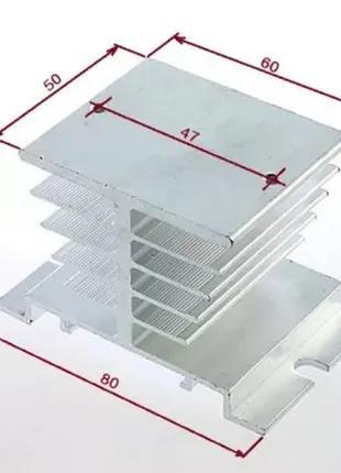 Радиатор охлаждения для реле серий SSR, размер 60х51х50 мм