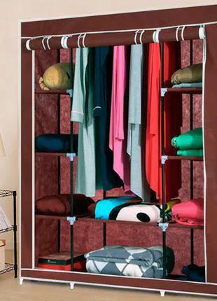 Тканевый складной шкаф-органайзер для одежды 135*45*175 см
