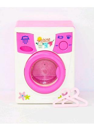 Стиральная машина игровой набор для девочек