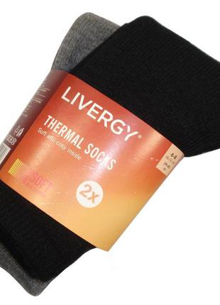 Термо носки набор 2 пары супер теплые с начесом livergy герман...