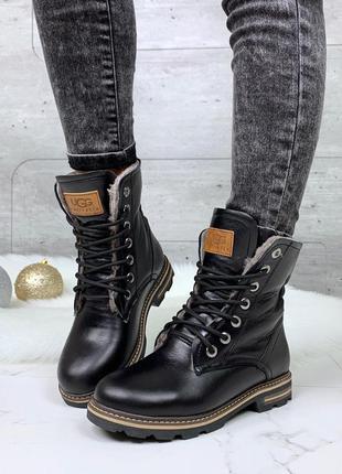 Зимние кожаные ботинки на цигейке,зимние теплые ботинки из нат...