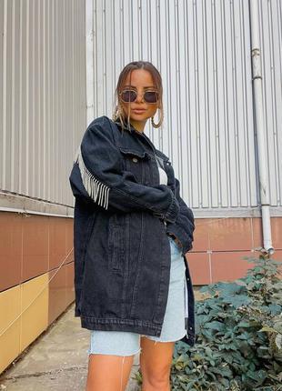 Джинсовая куртка с бохромой из страз