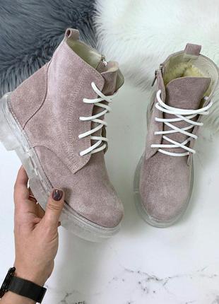 Зимние  пудровые ботинки из натуральной замши,зимние замшевые ...