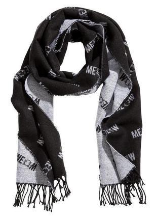 Акриловый двухсторонний шарф котики от h&m