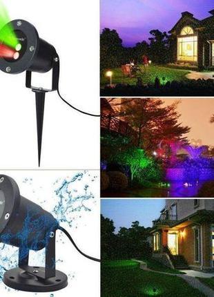 Лазерный проектор Holiday Laser Light с пультом