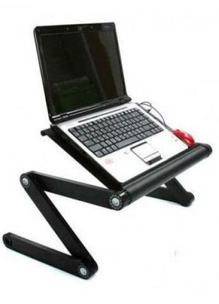 Столик трансформер для ноутбука Laptop Table T9