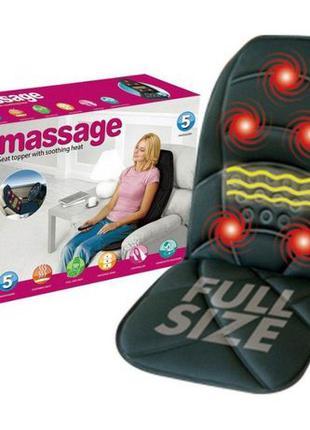 Массажная накидка на кресло Massage seat topper