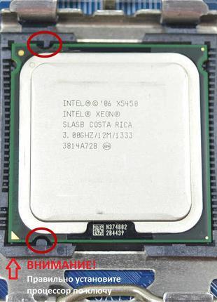 Процессор 4 ядра Intel XEON E5450 s775 аналог Core 2 Quad QX9650