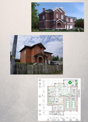 Проектування приватних будинків і котеджів різної площі і скла...