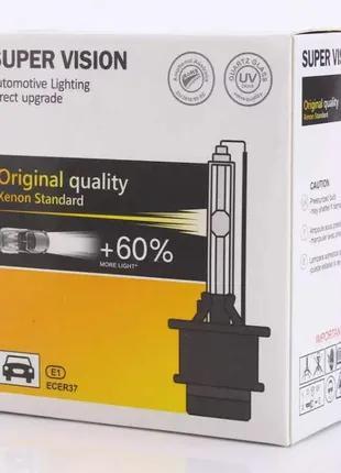 Ксеноновая лампа D4S +60% к яркости TOYOTA/LEXUS