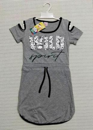 Платье-туника для девочки 7-8 лет