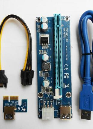 Riser Райзер ver. 009S PCI-E 1x to 16x 6 pin Led