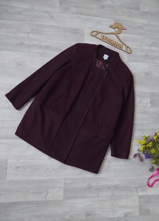 Пальто женское большой размер батал цвет марсала  modavista