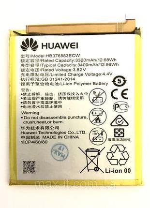 Huawei HB376883ECW P9 Plus Аккумулятор Батарея