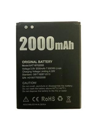 Doogee X50 X55 BAT18702000 Аккумулятор Батарея