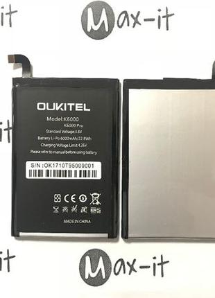 Аккумулятор Батарея АКБ OUKITEL K6000 K6000 Pro T6 HT6