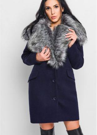 Зимнее пальто с меховым воротником. Размер 46. Цвет синий