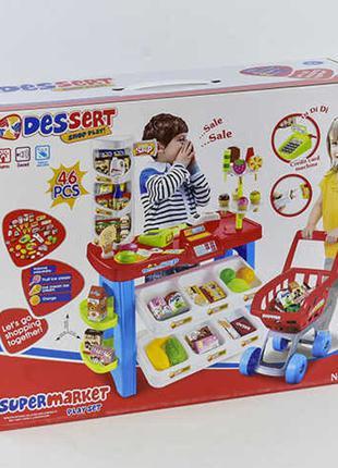Детский игровой супермаркет 668-22 на 46 предметов