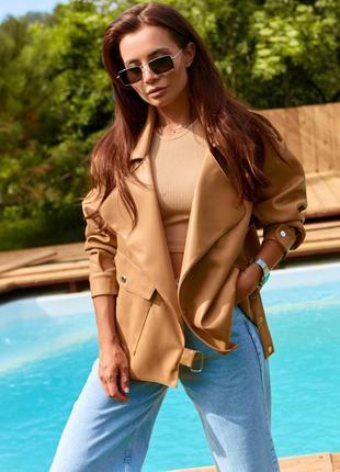 Стильная дизайнерская куртка цвета карамель, оверсайз, эко кож...