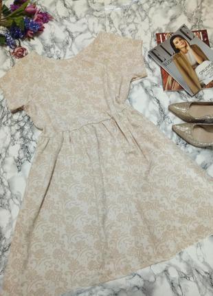 Платье из плотный ткани