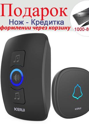 Smart дверной звонок Kerul M 525 беспроводной 1 ресивер 1 звон...