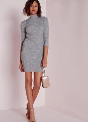 Шикарное серое платье в рубчик под шею
