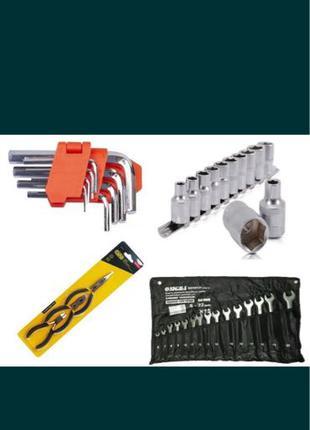 Набор АвтоМеханика / набор ключей для вашего авто !