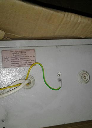 Блок торможения  АОМА -421459.006. мощ. 500ВА. 220в. -1шт.. 1500г