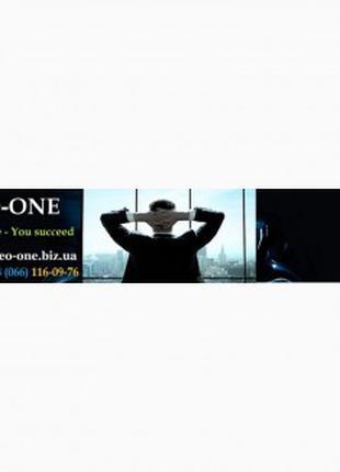 Seo-One biz ua: Раскрутка и продвижение сайта для роста продаж
