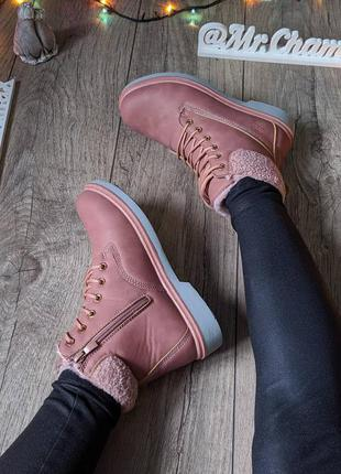Женские зимние пудровые ботинки сапоги