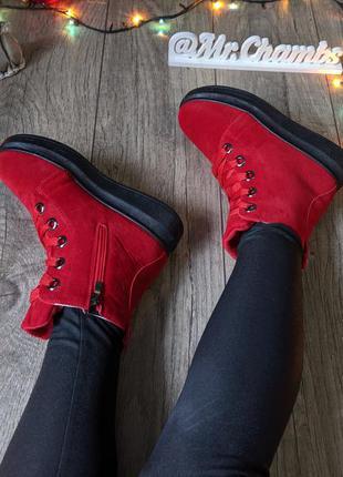 Женские зимние ботинки сапоги кроссовки