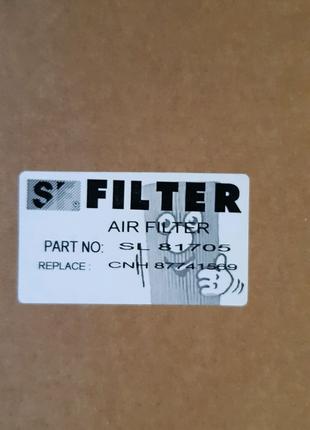 Фільтр повітряний малий 87741569