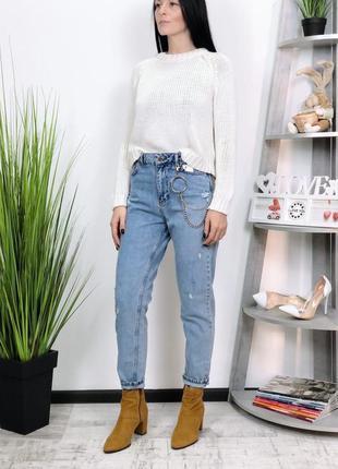 Джинсы мом высокая посадка момы в винтажном стиле винтаж